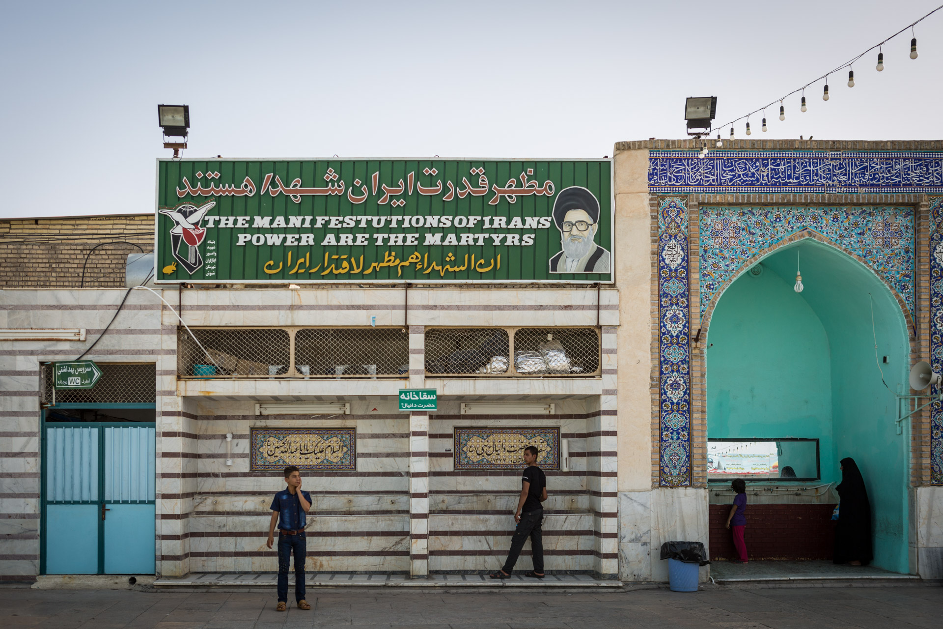 In a religious shrine in the province of Khuzestan, close to the former frontline, a billboard promotes martyrdom.